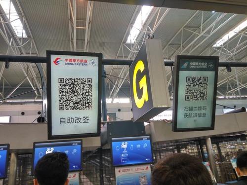 アリペイで全部済ませられる中国、日本のスーパー「電子マネー無理」日本の個人商店「現金だけ」コンビニ「ナナコ、ポンタ、Tカード」