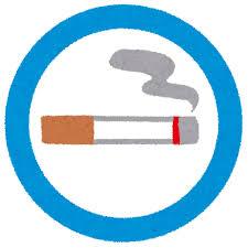 飲食店原則禁煙を修正 小規模店は例外に