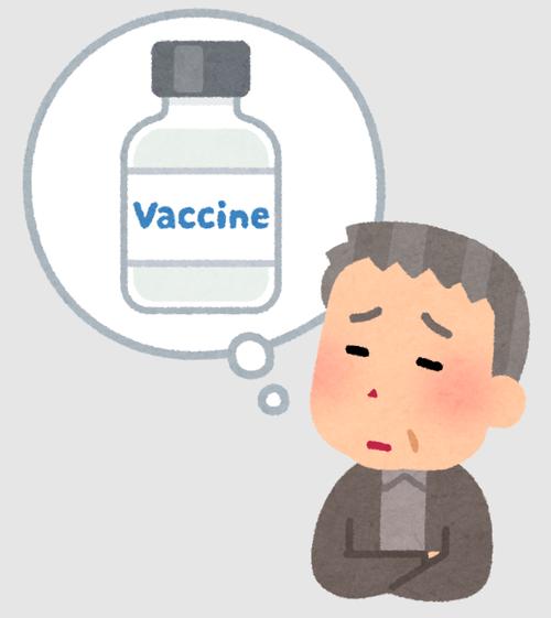 ワクチン打ってないやつに聞きたいんやが、今後どうする?