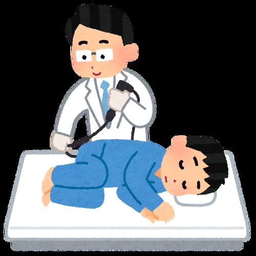 大腸の内視鏡検査を受けてみたいのだがどうしたらいいのかわからない