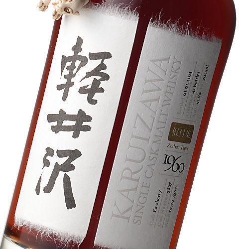 日本のウイスキー「軽井沢」香港のオークションで史上最高値1本1100万円余で落札 中国本土や東南アジアなどから投資対象として注目