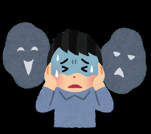 頭に巻くアルミホイルがきれそうになったときの焦燥感やばいよな