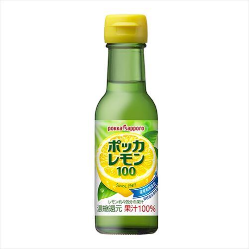 今スーパーでポッカレモン買おうとしたらおまけで蜂蜜が付いてたから外してポッカレモンだけカゴに入れたらすげえ怒られたんだけど