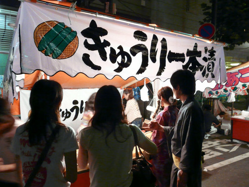 露店のキュウリからO157 女性12人が重症で入院 静岡の花火大会 何でキュウリで(´・ω・`)?