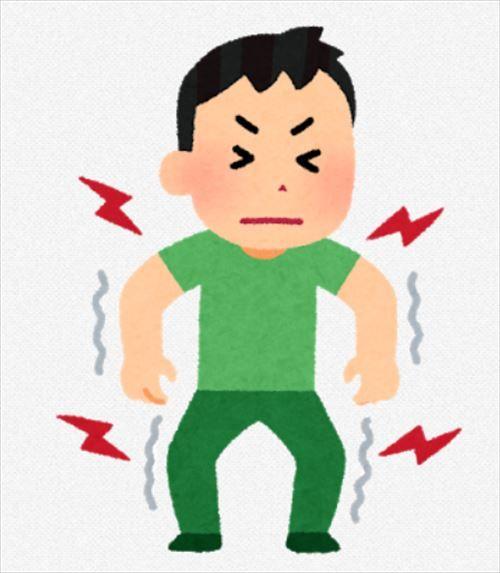 筋肉痛の時ってプロテイン飲んだ方がいいんか?