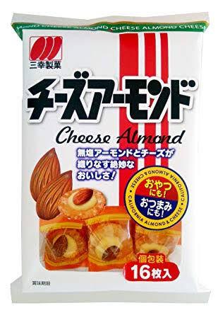 バッバ「棚にお菓子あるから食べなさい」ワイ「ワーーーーーイ!!!!!」