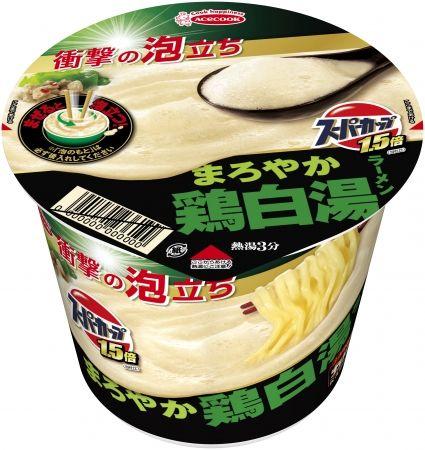 スーパーカップ カプチーノ風 新商品発売