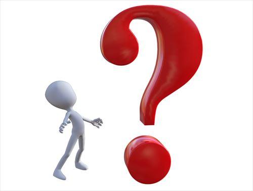 question-mark-1829459_1280_R