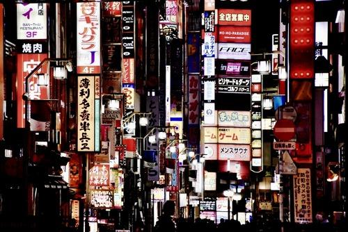 「夜の街」という呼称をやめて「社交飲食店」よ呼ぶことを会議で決定