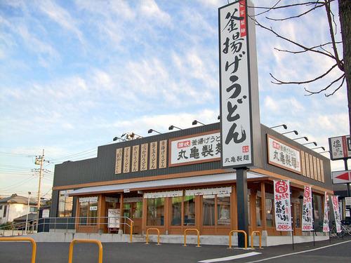 丸亀製麺でのワイ「うどんやっす!天ぷらも頼めるじゃん」