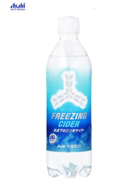 マイナス5℃まで冷やして提供する「氷点下の三ツ矢サイダー」  セブンイレブンで先行販売