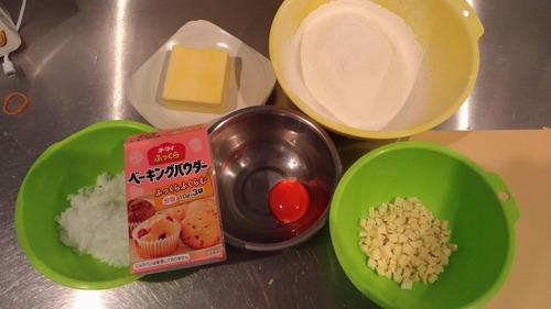 料理人ワイ、休みを利用してクッキーを作るンゴ