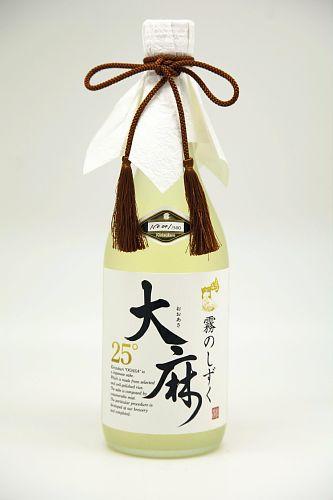 【酒】「二度と造れない」25度の日本酒、30万円也