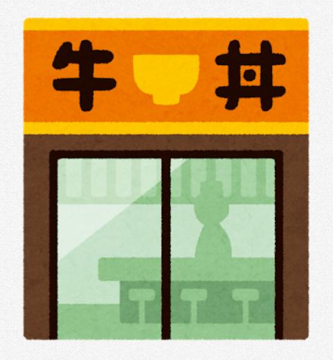 サービスエリアの中にある吉野家とかファストフード店って需要あるの?