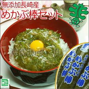 中国産メカブを長崎産として販売。「中国産の方が安いので10年前からやってた」/福岡