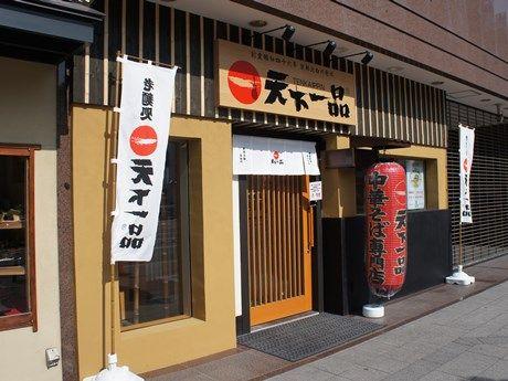 札幌・ススキノに「天下一品」オープン 毎日行列ができるなど評判