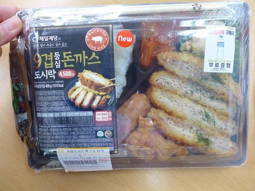 韓国のこの弁当432円wwwwwwwwwwwwwwwww