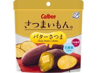 軽ビーのスナック菓子「内容量50g記載 → 実際は44g」で製品回収