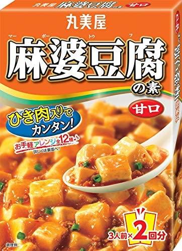 謎の人「麻婆豆腐はここの店が辛さと痺れがどうで~」ワイ「一番美味しい麻婆豆腐お見せしますよ」