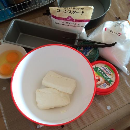 チーズケーキ作るよー