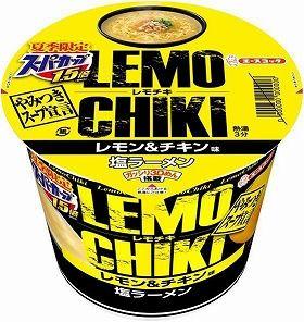 スーパーカップ 「レモン&チキン味」夏限定発売