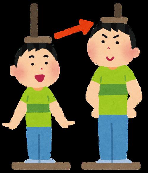 ワイ成人、食生活を改善し運動を始めた結果身長が伸びる