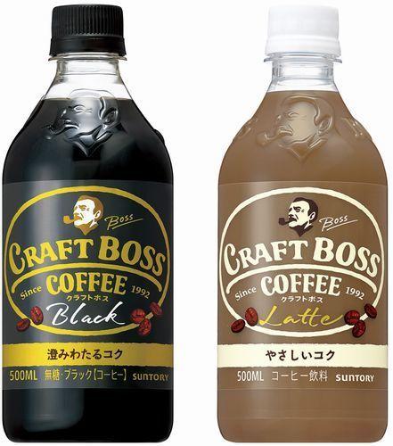ペットボトルコーヒーが大ヒット  『クラフトボス』の売り上げ↑↑↑ 缶コーヒーの市場は↓↓↓