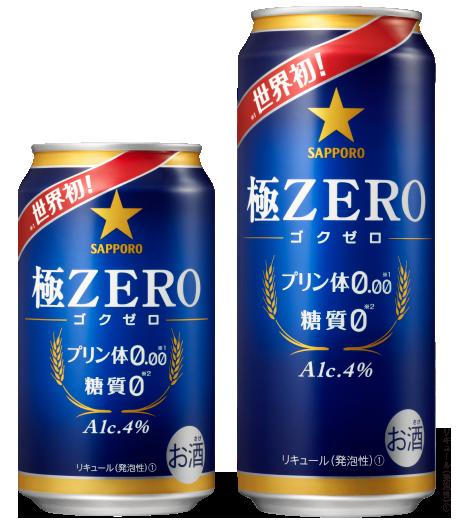 【第3のビール】極ZERO酒税問題  国税当局が115億円の返還に応じず