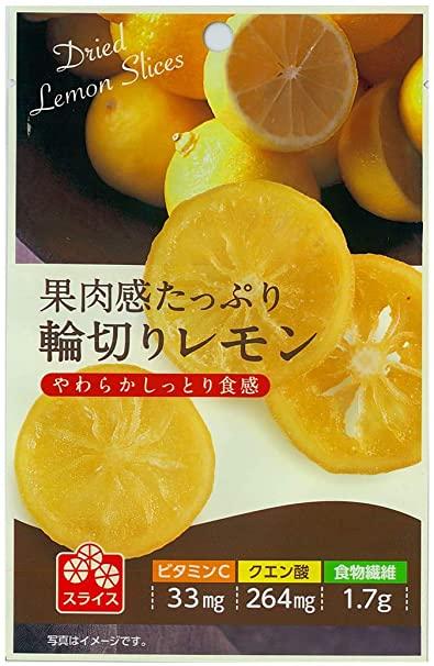果肉感たっぷり輪切りレモン 輪切りレモン3枚しか入ってなくて炎上wwwwwwwww