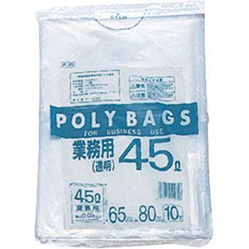 東京には指定のゴミ袋がないってマジかよwwwwwwwwwwwwwwwww