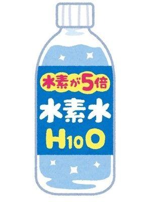 明石家さんま、水素水を飲んで真顔で「はい…水ですね」