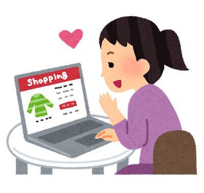 逆にAmazonで買わない方が良い物って何か有る?