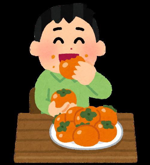 毎日柿食べてる
