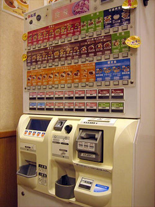 【悲報】松屋、値上げのお知らせ