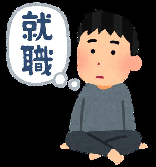 【朗報】ワイ元ニート、真面目に働いて12ヶ月で140万円貯金する