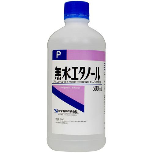 薬局に無水エタノール売ってるんやが、これ何のために使うんや?