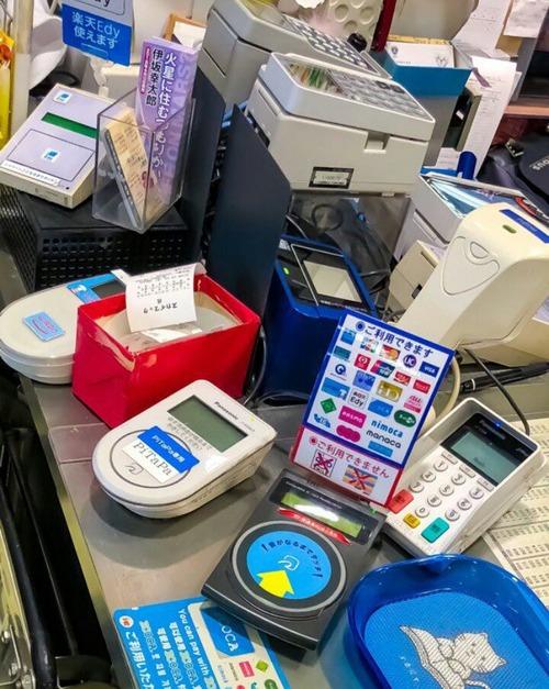 日本で電子決済サービスが流行らない理由がこれ