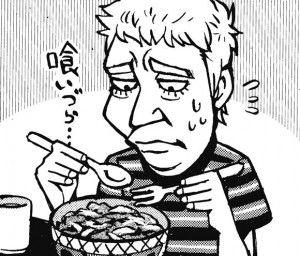 関西でかつ丼を注文したら、サジがついてきた (´・ω・`)