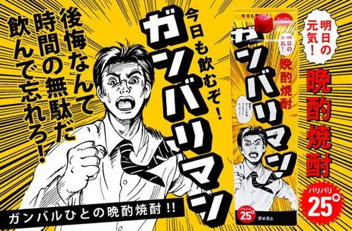 日本酒の買い方が下手な人は説明力が足りない「目的、希望、好み、一緒に飲む人、予算をスタッフに伝える」「」
