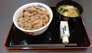 松屋「プレミアム牛めし380円!嫌なら食うな!!」→結果