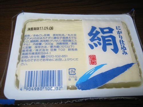 毎食ご飯と豆腐×2を食って、とりあえず暴飲暴食はしなくなったんだが一日豆腐を6つ食べてるから減らしたいから何か野菜教えて