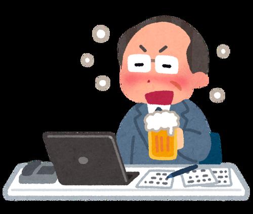 「アルコール5%の酒1000ml」と「アルコール10%の酒500ml」って、酔い方や健康への影響も同じなの?
