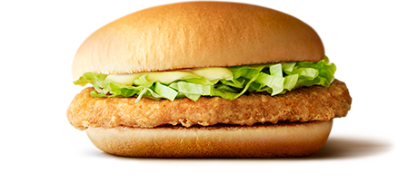 マックのハンバーガー100円←ほう  チキンクリスプ100円←安っwwwww