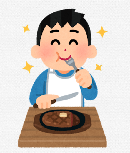 そもそも「ステーキ」ってたいして旨いもんでもなくね?🤔