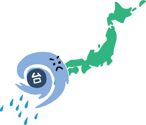 江戸川区「ここにいてはダメです」 #台風19号