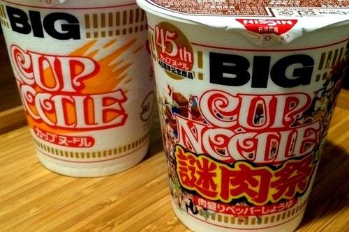 謎肉10倍で45周年祝う「カップヌードルビッグ謎肉祭」を実食