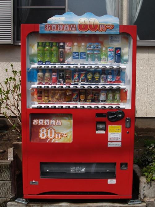 家から一番近い自販機のラインナップがゴミすぎてつらい