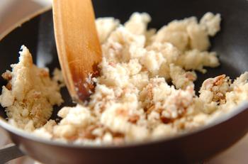 健康にもよろしく安価で買える食材「おから」で作る節約料理