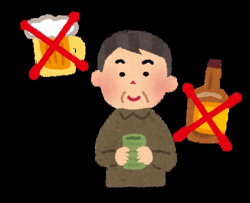 アルコール規制を日本でも推進へ 飲み放題禁止になる可能性も?