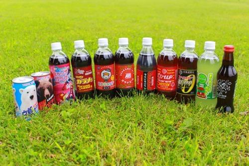 北海道だけで根強い人気を誇る「ガラナ飲料」って何?
